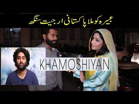 Abeera Khan | Main Market Lahore | Episode 14 | 07-Dec-19