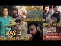 SALMAN KHAN S DABANGG3 ON SETS DAY 3 MAHABALESHWAR KICCHA SUDEEP BHAI IN DUBAI MONEY KICKS