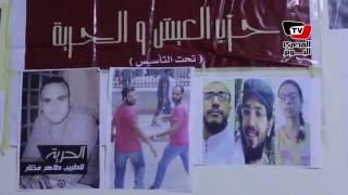 «العيش والحرية» تنظم اعتصاماً رمزياً بالأسكندرية تضامناً مع معتقلي «الأرض»