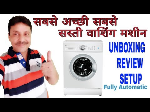 Midea 7 KG Fully Automatic Front Loading Washing Machine | Unboxing | Review | Hindi |2018 | India