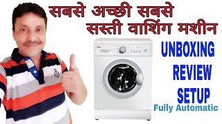 Midea 7 KG Fully Automatic Front Loading Washing Machine   Unboxing   Review   Hindi  2018   India