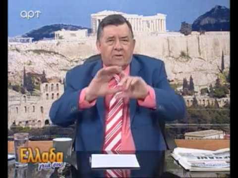 ΚΑΡΑΤΖΑΦΕΡΗΣ  ΧΑΤΖΗΝΙΚΟΛΑΟΥ ΚΟΝΤΡΑ'