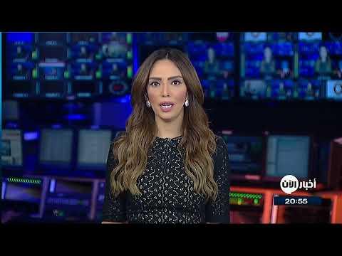 ?? موجز أخبار التاسعة - بث مباشر  - نشر قبل 4 ساعة