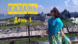 видео Как быстро добраться из Казани в Питер