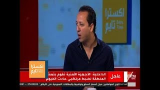 اكسترا تايم   إسلام صادق: الزمالك ضعيف ولكن ليس لأن الأهلي قوي