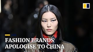 Fashion brands apologise to China