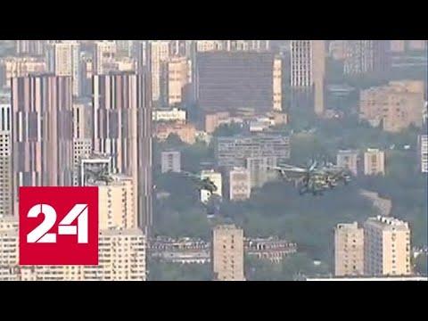 На Красной площади проходит генеральная репетиция Парада Победы - Россия 24