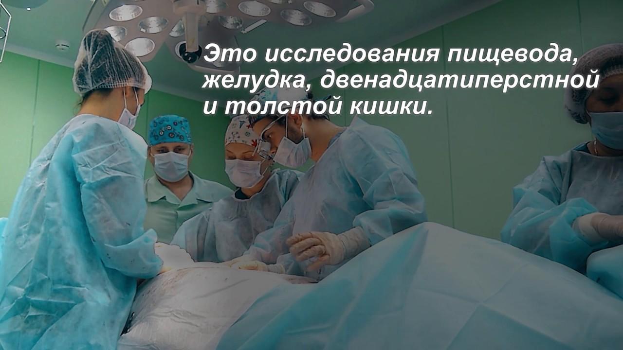 Гастроскопия Арбат медицинская справка для водительского удостоверения 2015 срок действия