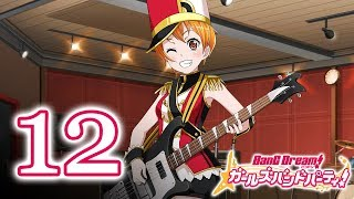 Chapter 12: Girls Band Party! 【BanG Dream! | Game Movie】