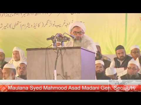 Maulana Mahmood Madani 33 General Session in Ajmer 2017 Declaration