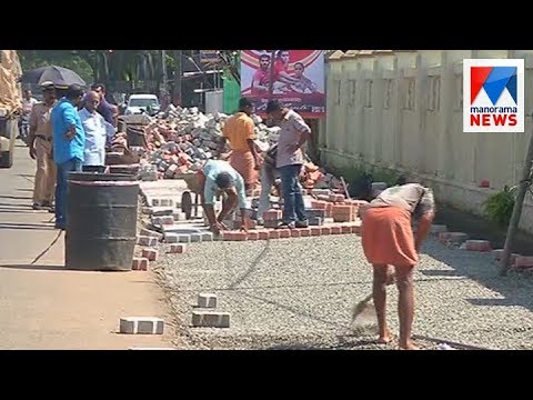 The interrupted road construction by AITUC resumed  Manorama News