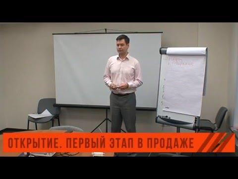 продажа новостроек на западе москвы