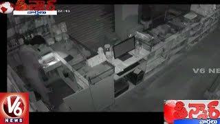 CCTV Visuals Of Medical Shop Robbery In Karimnagar | Teenmaar News