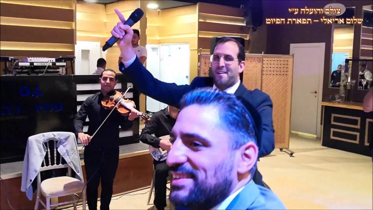 מחרוזת שירים החזן יוחאי כהן בבר מצוה של הזמר עמנואל שלום