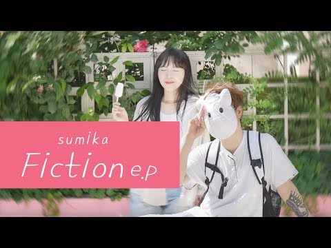 「フィクション(Fiction) / Sumika 」│Covered By 김달림과하마발