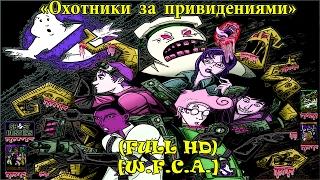 Настоящие охотники за привидениями (FullHD) - 3 сезон, 60 серия. [W.F.C.A.]