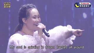 高雄電玩音樂趴-Let it go Rita&藍色狂想樂團