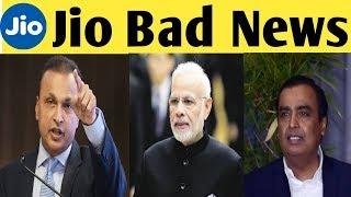 Reliance Jio Bad News | सरकार ने नहीं दिया Permission | Jio vs Government