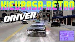 Kieubasa-Retro #9 - Driver