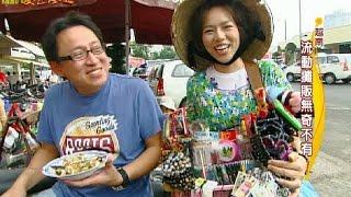 【越南】移動攤販生意強強滾,點餐還能增長所見所聞,北越街邊我們到處打滾,陌生小吃你先別大口吞【美食大三通】