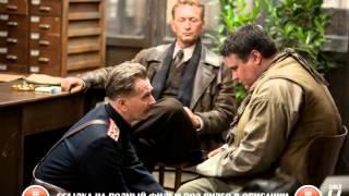 Номер 44 (2015) Русский Трейлер [Скачать Фильм Номер 44]