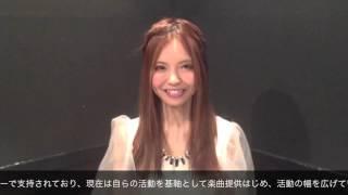 チケット情報 http://w.pia.jp/a/00011160/ ピアノ弾き語りのシンガーソ...