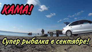 Супер рыбалка на Каме Троицкий урай Татарстан