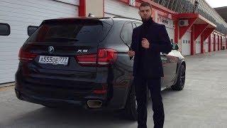 видео Запчасти БМВ X5 М