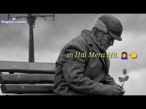 Hay O Meri Jaan Na Ho Pareshan Ringtones
