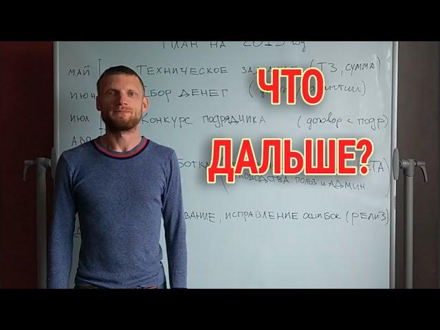 Что дальше? Электронное копное право kopnik.org