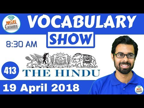8:30 AM - Daily The Hindu Vocabulary with Tricks (19th April, 2018)   Day #413