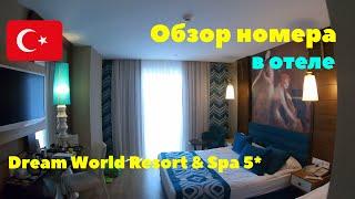 Обзор номера в отеле Dream World Resort Spa 5 Турция 2020