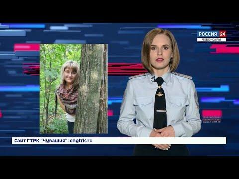 Розыск: 30-летняя жительница города Чебоксары  подозревается  в совершении серии мошенничеств под пр