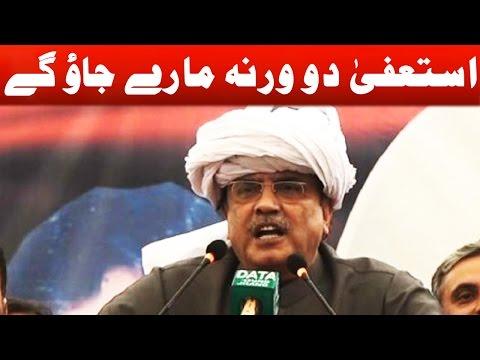 Zardari goes BALLISTIC Against Nawaz Sharif in Jhang Jalsa
