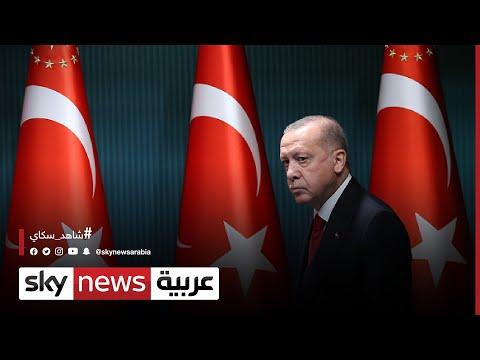 أردوغان يوظف قضية الرسوم المسيئة للإسلام سياسيا
