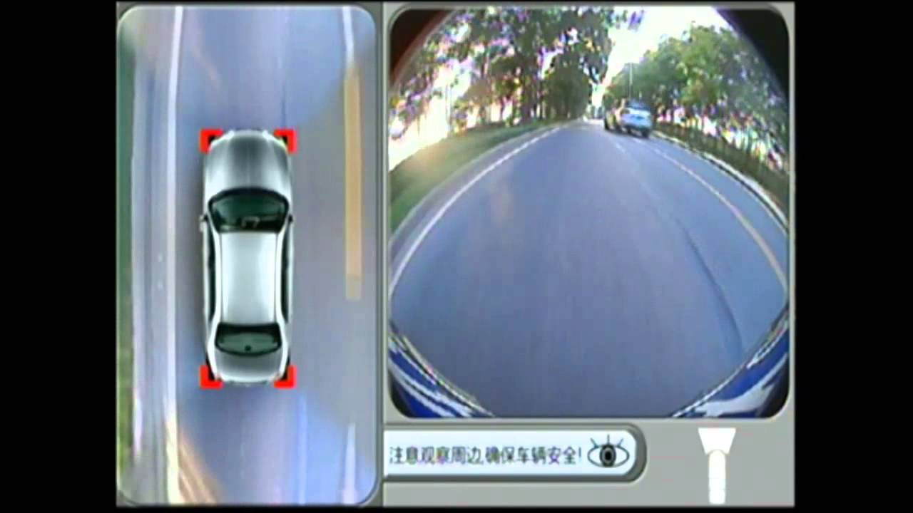 Car 360 Degree Bird View System For Safe Parking Security