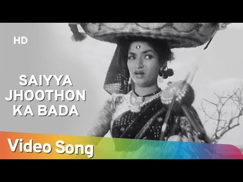 Saiyya Jhoothon Ka Bada | Do Aankhen Barah Hath (1957) | Sandhya | Lata Mangeshkar Song