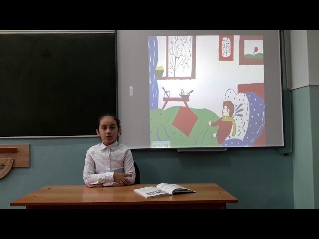 Изображение предпросмотра прочтения – ДанаХасуева читает произведение «Шар в окошке» А.Н.Митты