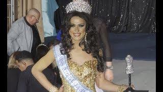 Baixar Miss Rio de Janeiro Gay 2019 Full HD