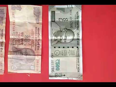 500 Rupees last 3 digits 786 note. & lucky Numbers  Notes and 10 Rupee Last 3digits  143 note