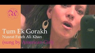 Tum Ek Gorakh Dhanda Ho - Nusrat Fateh Ali (sung by American girl)