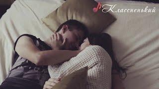 Maks Hamko - Не забывай [Новые Клипы 2017]