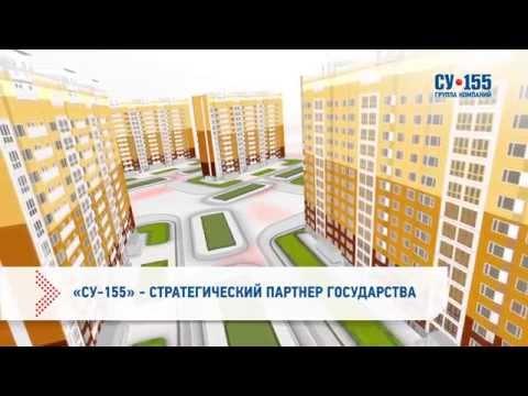 Белоярский городской округ официальный портал