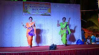 Bimbisar nagar govyachya kinaryavar dance