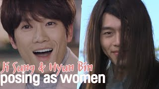 Video Male Actors(Ji Sung & Hyun Bin) Posing as Women [Kill Me Heal Me, Secret Garden] download MP3, 3GP, MP4, WEBM, AVI, FLV April 2018