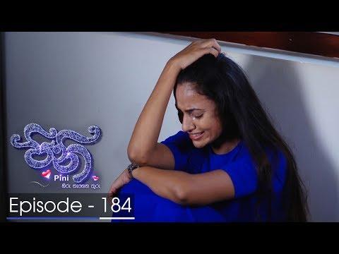 Pini | Episode 184 - (2018-05-07) | ITN