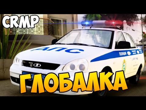 ГЛОБАЛЬНОЕ ОБНОВЛЕНИЕ РУССКОГО ГОРОДА - GTA КРИМИНАЛЬНАЯ РОССИЯ #36
