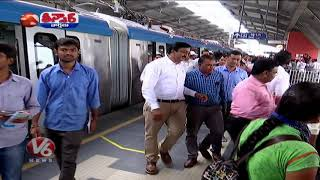 Hyderabad Metro Train Collections 2017-18 | Teenmaar New | V6 News