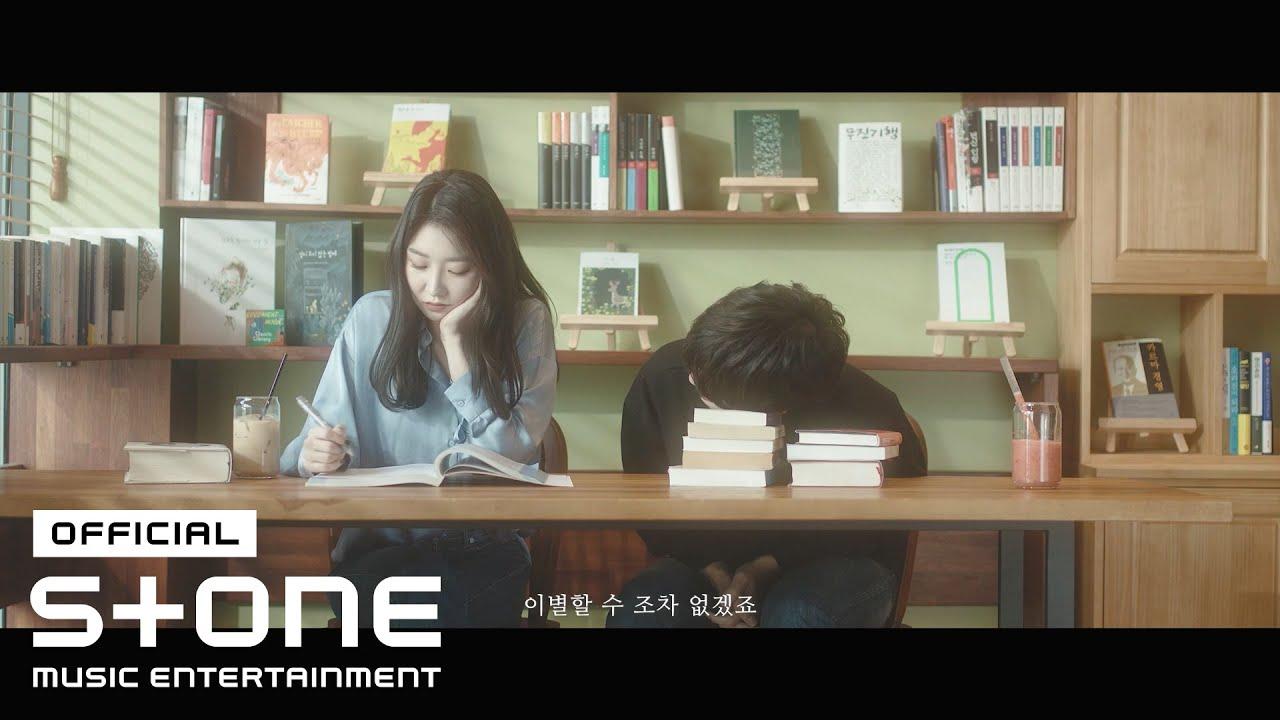 박세은 (Park Se Eun) - 고백 (Confession) (Teaser)