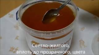 Целебные свойства разных видов меда